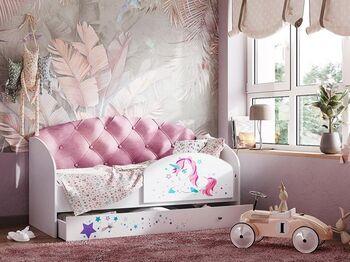 Кровать Звездочка с бортиком розовый