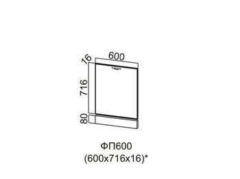 Фасад для посудомоечной машины 600 ФП600 716х600х16мм Прованс