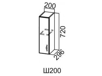 Шкаф навесной 200 Ш200-720 720х200х296мм Прованс