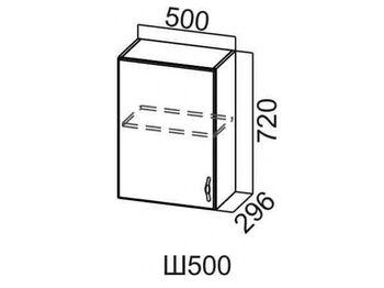 Шкаф навесной 500 Ш500-720 720х500х296мм Прованс