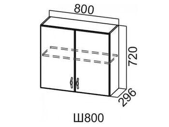 Шкаф навесной 800 Ш800-720 720х800х296мм Прованс