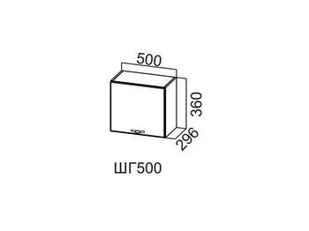 Шкаф навесной горизонтальный 500 ШГ500-360 360х500х296мм Прованс