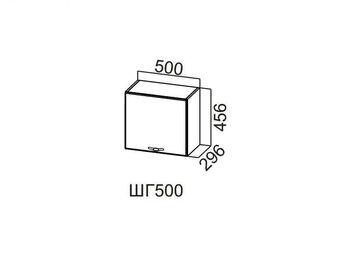 Шкаф навесной горизонтальный 500 ШГ500-456 456х500х296мм Прованс