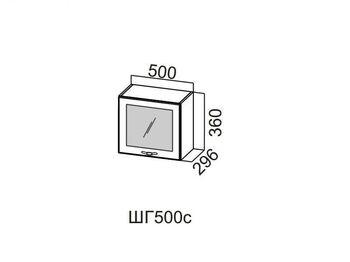 Шкаф навесной горизонтальный со стеклом 500 ШГ500с-360 360х500х296мм Прованс