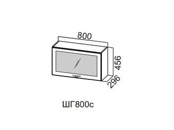 Шкаф навесной горизонтальный со стеклом 800 ШГ800с-456 456х800х296мм Прованс