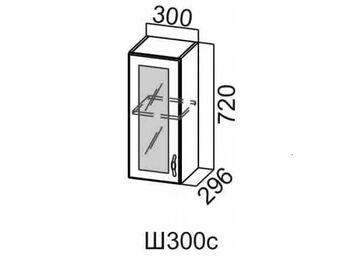Шкаф навесной со стеклом 300 Ш300с-720 720х300х296мм Прованс