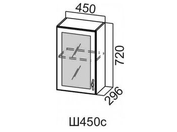 Шкаф навесной со стеклом 450 Ш450с-720 720х450х296мм Прованс