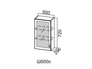 Шкаф навесной со стеклом 500 Ш500с-720 720х500х296мм Прованс