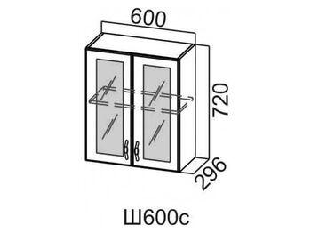 Шкаф навесной со стеклом 600 Ш600с-720 720х600х296мм Прованс