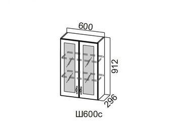 Шкаф навесной со стеклом 600 Ш600с-912 912х600х296мм Прованс