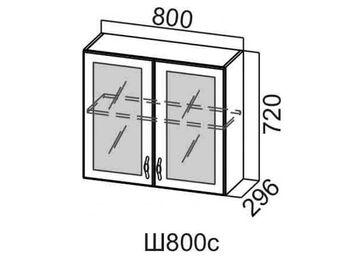 Шкаф навесной со стеклом 800 Ш800с-720 720х800х296мм Прованс