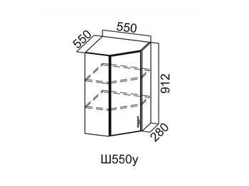 Шкаф навесной угловой 550 Ш550у-912 912х550х600мм Прованс