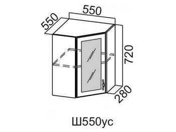 Шкаф навесной угловой со стеклом 550 Ш550ус-720 720х550х600мм Прованс