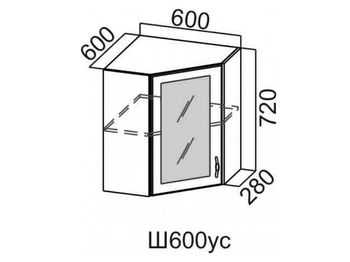 Шкаф навесной угловой со стеклом 600 Ш600ус-720 720х600х600мм Прованс