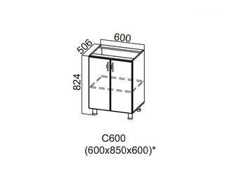 Стол-рабочий 600 С600 824х600х506-600мм Прованс