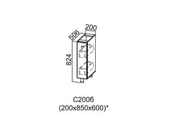 Стол-рабочий Бутылочница 200 С200б 824х200х506-600мм Прованс