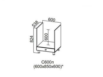 Стол-рабочий под плиту 600 С600п 824х600х538-600мм Прованс