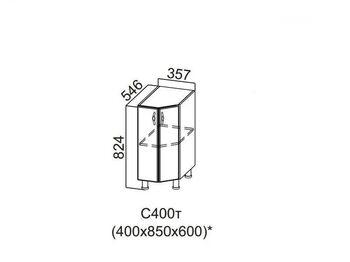 Стол-рабочий торцевой 400 С400т 824х357х546-600мм Прованс
