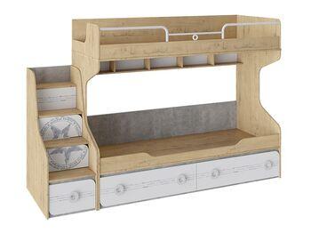 Кровать 2-х ярусная с приставной лесницей Мегаполис СМ-315.11.01