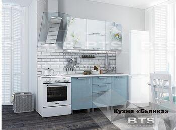 Кухонный гарнитур Бьянка Голубой