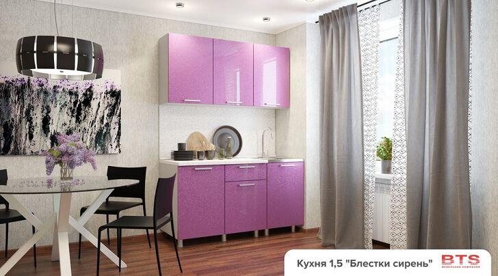 Кухня 1,5м МДФ блестки Сирень